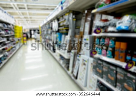 Blur in the super market and other products. And products on the shelves in supermarkets.