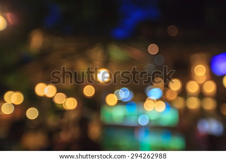 Blur light and colorful bokeh on black background - stock photo