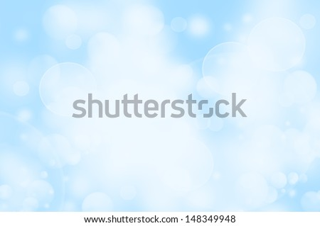 blur lights  - stock photo