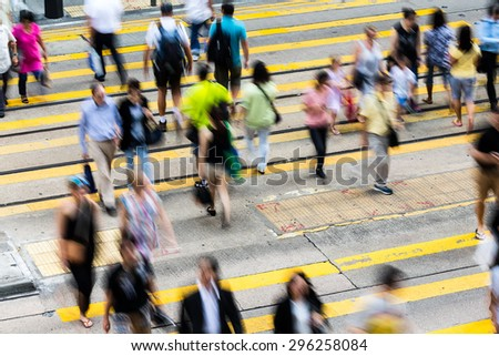 Blur motion of the road - stock photo