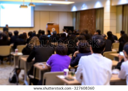 Blur of business Conference and Presentation in meeting room. - stock photo