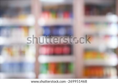 Blur of freezer in supermarket. - stock photo