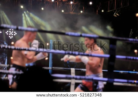 Blur of Muay Thai is a rope