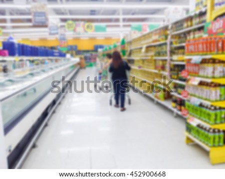 Blur of supermarket