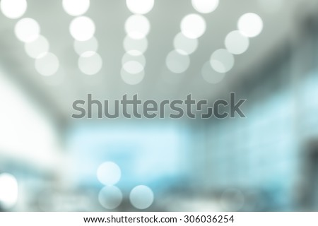 BLUR OFFICE BACKGROUND - stock photo