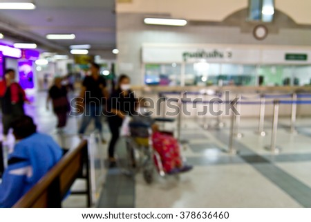 Blur patient waiting for see doctor in hospital hall  - stock photo