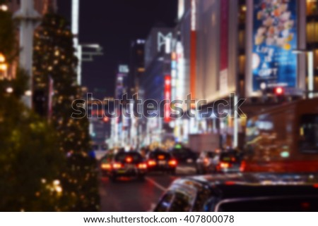 blur photo of night life city view downtown area - stock photo