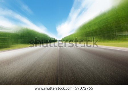 blur road in Russian forest