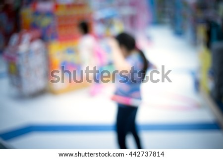 Blur Shopping mall background with vintage color