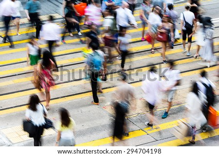 Blur view of Hong Kong Busy street