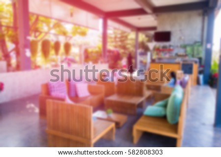 Blured Picure Beautiful Coffee Shop Stock Photo 582808303 - Shutterstock