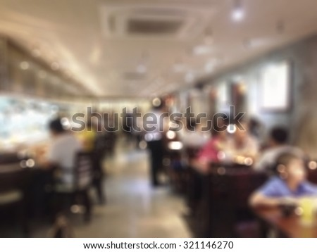Fancy Restaurant Background fine dinning stock photos, royalty-free images & vectors