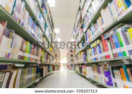 Library Interior Stock Images Royalty Free Images