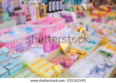 Blurred abstract background of skincare, Slimming Coffee and cosmetic