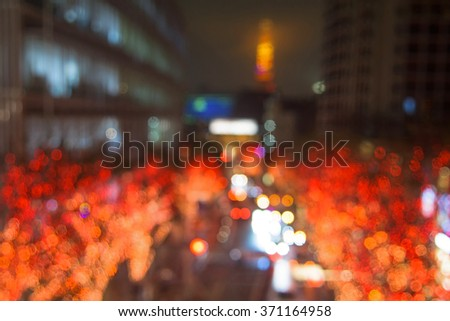 Blurred abstract of Winter tree Illumination with Tokyo tower from Roppongi Hills, Japan - stock photo
