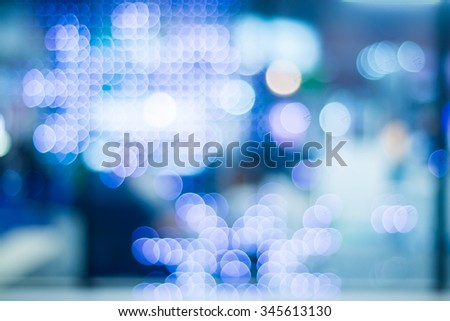 Blurred abstract view on LED lighting  wall - stock photo