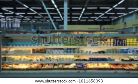 Blurred background a large grocery store