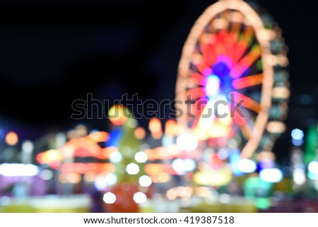 blurred background - blur theme park - stock photo