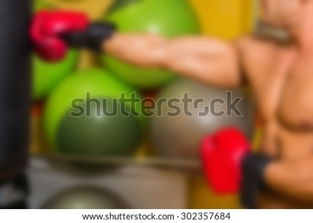 Blurred background, boxer