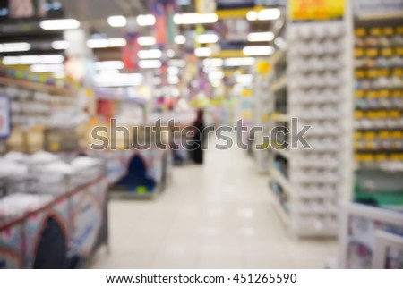 Blurred Background Image of Shelf in Warehouse or Storehouse.