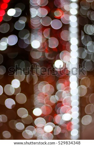 blurred background light new year christmas white and red 2017 - Christmas White Lights