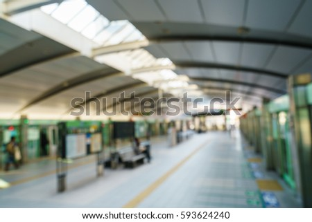 Blurred background  of Tokyo train station.