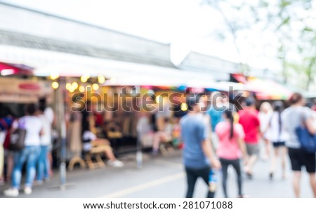 fair stock images royalty free images vectors
