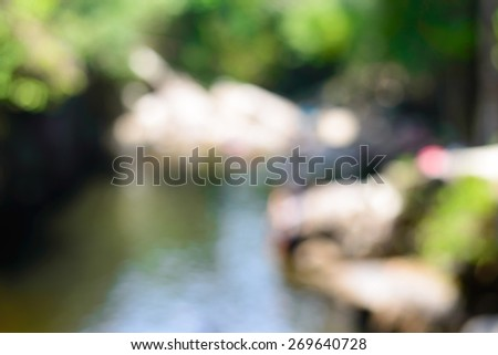 Blurred background with Forest and lake in the nature - stock photo