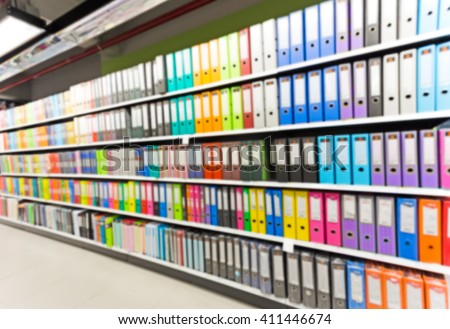 blurred binders in Office Supply Store - stock photo