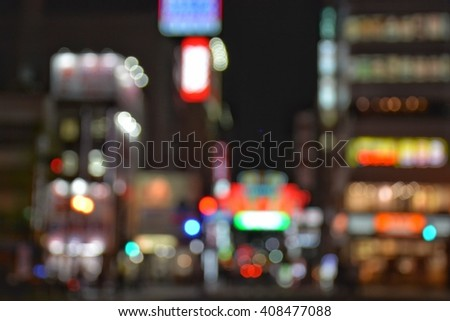 Blurred bokeh lights background, Osaka city downtown, Japan - stock photo
