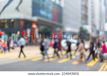 Blurred city background - Hong Kong Central District  - stock photo