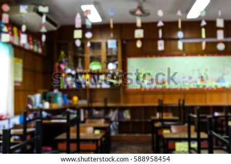 Blurred classroom in a school