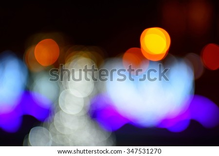 blurred colorful lights as holidays background - stock photo