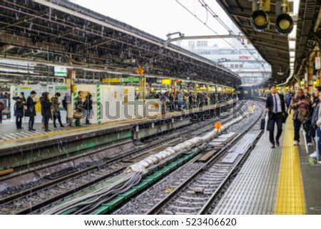 Blurred Crowd of People On train station, General Public Concept with Unrecognizable Crowded Population out of Focus