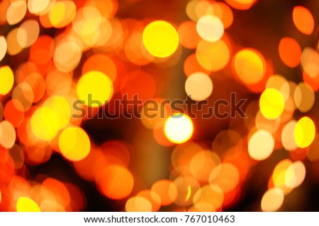https://thumb1.shutterstock.com/display_pic_with_logo/167494286/767010463/stock-photo-blurred-illumination-in-roppongi-767010463.jpg
