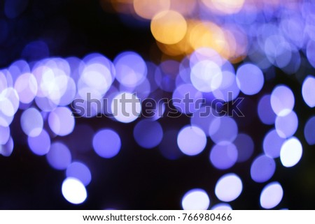 https://thumb1.shutterstock.com/display_pic_with_logo/167494286/766980466/stock-photo-blurred-illumination-in-tokyo-766980466.jpg