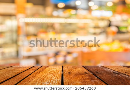 blurred image of  bakery shop for background usage. - stock photo