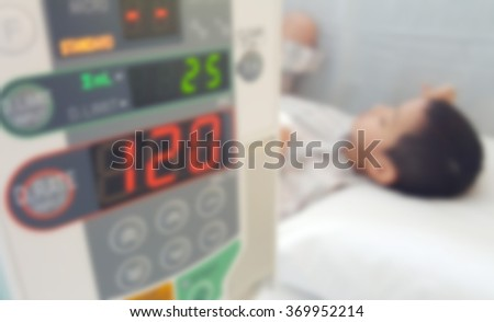 Blurred image of children patient in hospital  - stock photo