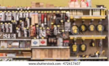 Blurred Image Of Kitchen Utensils On Shelf Display At Store In Houston,  Texas, USA