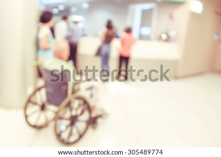 blurred image of modern hospital -patient waiting - stock photo
