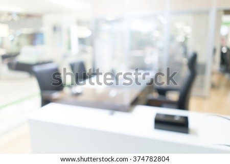 Blurred image of office - ideal for presentation background. - stock photo