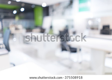 Blurred image of office - ideal for presentation background.