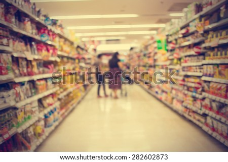 Blurred image of shopping mall and bokeh background - vintage effect style pictures.