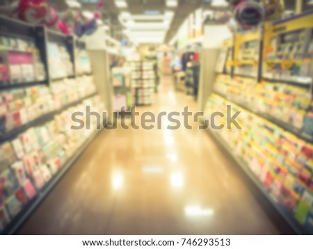 Blurred Image Verity Greeting Cards On Stock Photo 746293513