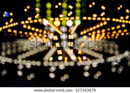 Blurred lights. - stock photo