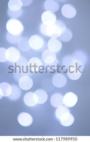 Blurred lights in the background - stock photo