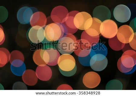 Blurred lights. Suitable for being used as background.