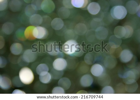 Blurred lights suitable for various backgrounds - stock photo