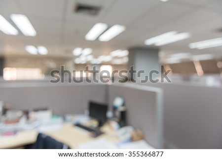 Blurred modern office interior as background image
