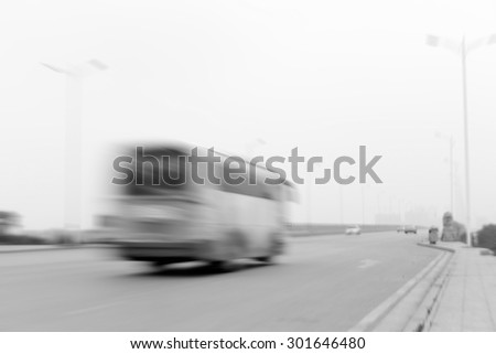 Blurred Motion(Defocused ) - stock photo